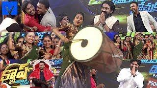Cash Ugadi Special Promo - 6th April 2019 - Priyadarshi, Rahul Ramakrishna, Tharun Bhascker, Abhay - MALLEMALATV