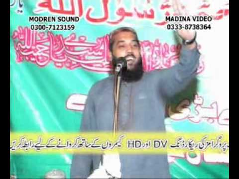 Allama Khadim Hussain Chishti 2 BY MADINA VIDEO SAMBRIAL