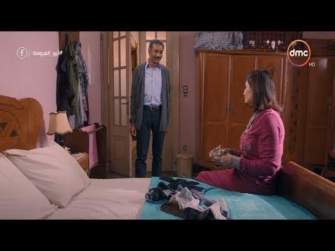 يا ترى عايدة شافت الرسالة وعرفت ان عبد الحميد على علاقة بمنار 😱 ( الموبايل في البيت ) #أبو_العروسة - يوتيوبات