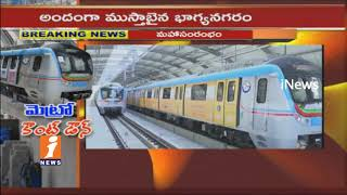 BJP Arrangements For Public Meeting Ahead Of PM Modi Hyderabad Visit | Hyderabad Metro | iNews - INEWS