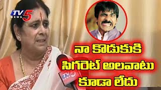 Ravi Teja Mother Responds on Drugs Allegations On Ravi Teja | TV5 News - TV5NEWSCHANNEL