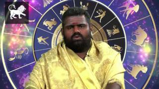 Raasi Palan 03-12-2016 Today astrology in Tamil