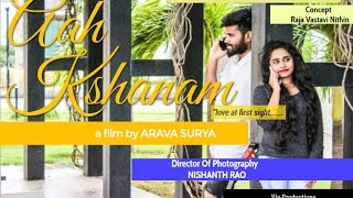 Samantha and Chaitanaya's Love Inspiration Film||Aah Kshanam Telugu Short Film - YOUTUBE
