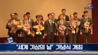 (수화방송) 날씨온뉴스 03월 4째주
