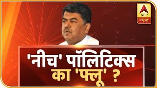 Degrading Standard Of Language In Politics A Raising Concern? | Seedha Sawal | ABP News - ABPNEWSTV