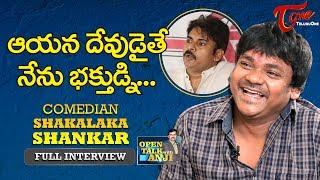 Shakalaka Shankar  Open Talk with Anji