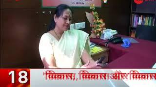 News 100: PM Modi blows development trumpet ahead of Karnataka polls - ZEENEWS