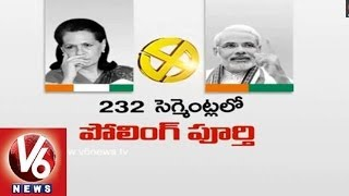 These elections are in  full of suspence - V6NEWSTELUGU