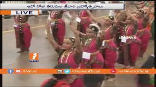 Tirumala Brahmotsavalu | Lord Venkateswara Swamy Rides On Surya Prabha Vahanam In Tirumala | iNews - INEWS