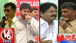 Leaders Fell In Love With Malkajgiri Constituency - Teenmaar News - V6NEWSTELUGU