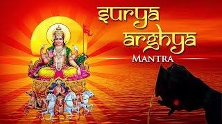 Surya Arghya Mantra (Lord Surya Prayer) with Sanskrit Lyrics - सूर्य अर्घ्य मंत्र - Chhath Special - BHAKTISONGS