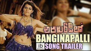 Araku Road lo Banginapalli Shapu song trailer | Sairam Shankar | Nikesha Patel - idlebrain.com - IDLEBRAINLIVE