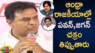 KTR Interesting Facts About Pawan Kalyan and YS Jagan Politics in Andhra |KTR Press Meet |Mango News - MANGONEWS