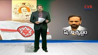 Vangaveeti Radha Silence on Vijayawada Central Constituency YCP Ticket Issue | CVR News - CVRNEWSOFFICIAL
