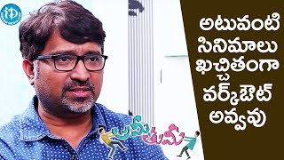 Mohan Krishna Indraganti About Flop Films || #AmiThumi | Talking Movies With iDream - IDREAMMOVIES