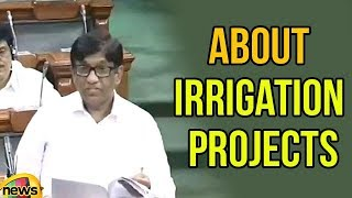 TRS MP Vinod Kumar Speech In Parliament About Irrigation Projects | Parliament Updates | Mango News - MANGONEWS