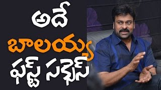 It is Balakrishna's first success: Chiranjeevi | #KhaidiNo150 | #GautamiputraSatakarni | #GPSK - IGTELUGU