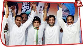 Congress Takes Lead In Madhya Pradesh; Now Leading In 116 Seats, BJP In 101 Seats - AAJTAKTV