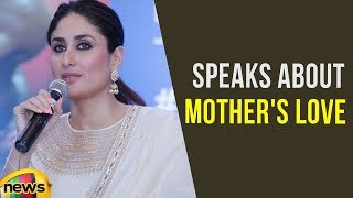 Kareena Kapoor khan Speaks About Mother's Love | UNICEF Delhi | Mango News - MANGONEWS