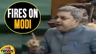 Kalyan Banerjee Fires on Modi | Full Speech In Lok sabha Sessions 2017 | Mango News - MANGONEWS