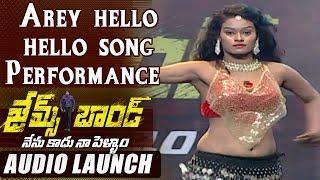 Arey hello hello song Performance  - James Bond Movie Audio Launch - ADITYAMUSIC