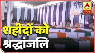 Pulwama Attack: Mortal remains of CRPF personnel who lost their lives - ABPNEWSTV