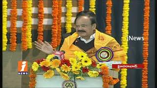 Vice President Venkaiah Naidu Speech At Dakshina Bharat Hindi Prachar Sabha In Hyderabad | iNews - INEWS