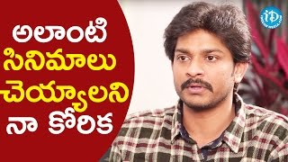 It's My Dream To Do Such Kind Of Movies - Sandeep || Talking Movies With iDream - IDREAMMOVIES