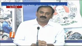 TDP Govt Ruling State Like Street Rowdies | Bhuma Karunakar Reddy | iNews - INEWS
