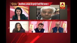 Samvidhan ki Shapath: Big debate on ruckus between AAP and Delhi LG on alleged assault of - ABPNEWSTV