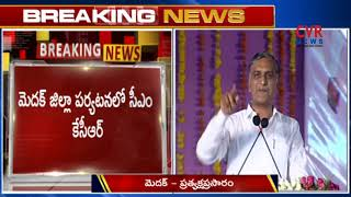 Minister Harish Rao Speech At Inauguration Ceremony Of collectorate & SP Office | Medak District - CVRNEWSOFFICIAL