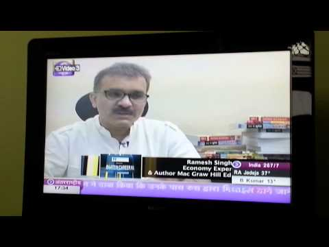 Ramesh Singh, Director, CIVILS INDIA and writer, Indian Economy, McGraw-Hill on DD NEWS