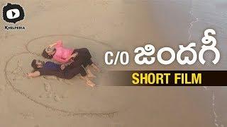 Care of Zindagi Telugu Short Film | Latest Telugu Short Films 2018 | C/O Zindagi | Khelpedia - YOUTUBE