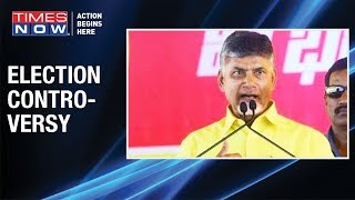 'Declined MLA's request because of RIVALRY', says Chandrababu Naidu admits - TIMESNOWONLINE