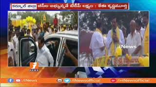 KE Krishnamurthy Participate In Jayaho BC Meeting at Dhone | Kurnool | iNews - INEWS