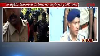 జయరాం హత్యలో అసలేం జరిగింది | Rakesh Reddy is A1 in Jayaram Murder Case | CVR News - CVRNEWSOFFICIAL