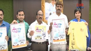 Mayor Bonthu Ram Mohan Launches 5K,10k Run Poster & T Shirts over Charminar Pedestrian Project | CVR - CVRNEWSOFFICIAL