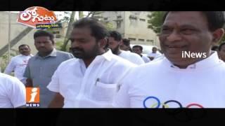 Group Politics Exposed in Mahabubnagar Sports Authority   Loguttu   iNews - INEWS