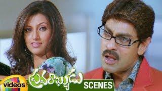 Jagapathi Babu Touching Hamsa Nandini | Pravarakyudu Movie Scenes | Jagapathi Babu | Priyamani - MANGOVIDEOS