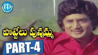 Pottelu Punnamma Full Movie Part 4 || Mohan Babu, Jayamalini, Murali Mohan || KV Mahadevan - IDREAMMOVIES