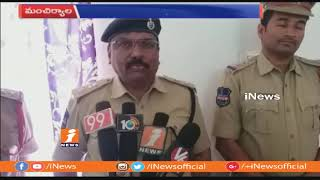 All Set For 1 Phase Of Panchayat Election In Bellampalli Constituency | iNews - INEWS