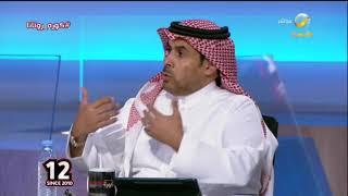 عبدالعزيز السويد : شخصية الأخضر ظهرت أمام الصين