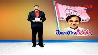 విజయవంతం అవుతుందా..! : CM KCR To Held Public Meeting at Kodangal | Election Campaign | CVR News - CVRNEWSOFFICIAL
