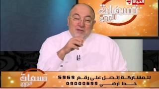 د. خالد الجندي - تفسير قول : (مثلهم كمثل الذي استوقد نارا)