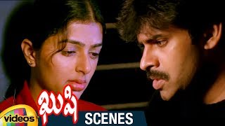 Pawan Kalyan and Bhumika Confess Love to Each Other | Kushi Telugu Movie Scenes | Mango Videos - MANGOVIDEOS