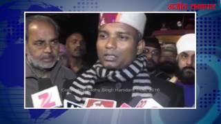 video : हिमाचल प्रदेश के मंडी में आग लगने से 45 झुग्गियां जलकर राख