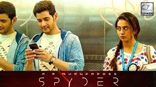 Mahesh Babu's Spyder New Pics From The Sets - LEHRENTELUGU