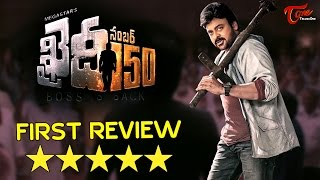 Khaidi No 150 First Review || Mega Star Chiranjeevi || Kajal Aggarwal - TELUGUONE