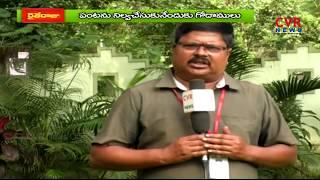 గిరిజన రైతులకు అండగా ఉంటాం  | ITDA PO to Assurance to Tribal farmers | Srikakulam Dist | CVR News - CVRNEWSOFFICIAL