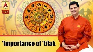 GuruJi with Pawan Sinha: Importance of 'tilak' in Hindu religion - ABPNEWSTV